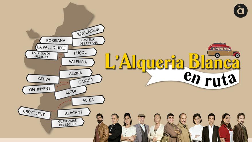 Les parades de L'Alqueria Blanca en ruta per la Comunitat Valenciana