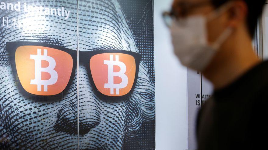 Anunci de bitcoin a Hong Kong, la Xina