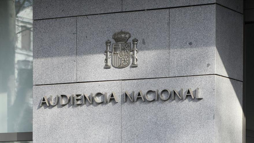 Imatge d'arxiu de l'Audiència Nacional